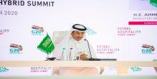 فعاليات مؤتمر مُستقبل الضيافة تنطلق مباشرةً من الرياض وجميع أنحاء العالم