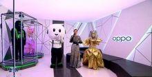 شراكة جديدة بين أوبو ومجموعة إم بي سي