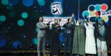 حاكم دبي في رعايته صناع الأمل