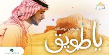 في اليوم الوطني الـ89.. سحر السعودية في فيديو يا طويق