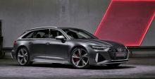 إليكم مواصفات 2020 Audi RS6 Avant