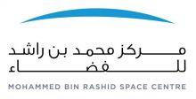 مركز محمد بن راشد للفضاء يوقع شراكة مع المركز الوطني