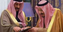 قلادة الانسانية للملك سلمان بن عبد العزيز