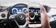 تطبيق Mercedes-Benz أظهر معلومات خاصة بغرباء خطًأ