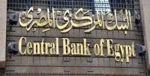 ارتفاع تحويلات المصريين في الخارج إلى 2.6 مليار دولار في يوليو