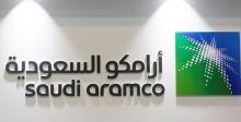 هل تعتمد أرامكو السعودية تسعيرة جديدة للنفط؟