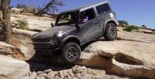 سيارة تقهر الصحراء
