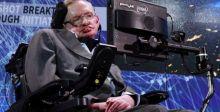 عائلة ستيفن هوكينج تتبرع بجهاز التنفس الصناعي الخاص به
