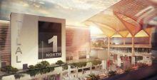 مركز دبي للمعارض:الترفيه والضيافة