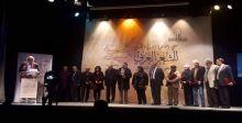 القاهرة تكرم شاعر البحرين قاسم حداد