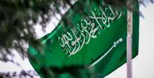 استثمارات سعودية في شركات أميركية عملاقة