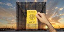 حول العالم في 182 يوما مع جواز سفر إكسبو 2020 دبي