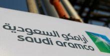 بدء الاكتتاب في الطرح العام الأولي لأرامكو السعودية ٤ ديسمبر
