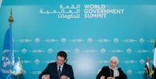 حكومة الإمارات توقع اتفاقية لإطلاق مختبرين لـ قراءة المستقبل