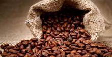 أغلى فنجان قهوة في العالم بـ150 دولارًا