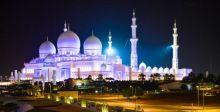 جامع الشيخ زايد الكبير في أبوظبي :تعميق الثقافة الاسلامية