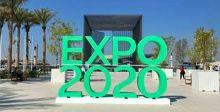إكسبو 2020 دبي يشترط إما الحصول على لقاح كورونا أو تقديم نتيجة فحص سلبية للحضور