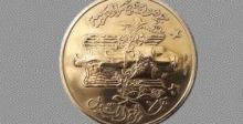 جوائز النيل لمتفوقين عرب ومصريين