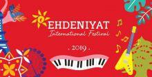 مهرجان اهدنيات لصيف 2019
