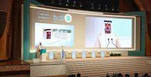 افتتاح أعمال المؤتمر العالمي للأخوة الإنسانية