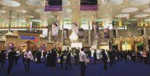 معرض الدوحة للمجوهرات والساعات