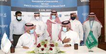 جامعة الأمير سلطان توقع مذكرة تفاهم