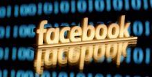 فيسبوك تنسّق مع شرطة لندن لوقف البث المباشر للعنف