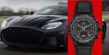 إليكم جديد Aston Martin
