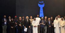 مهرجان الكويت السينمائي يشجّع الشباب