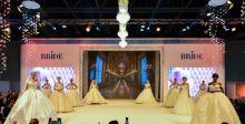 معرض دبي للعروس يعود إلى مركز دبي التجاري العالمي بما يُدهش