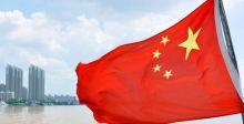 الصين تعزّز الذكاء الاصطناعي