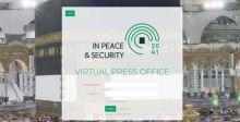 السعودية تطلق المركز الإعلامي الافتراضي للحج