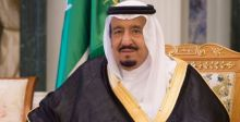 الملك سلمان يكرّم فائزي جائزة الملك فيصل