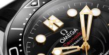 ساعة Omega الجديدة تحتفل بذكرى فيلم بوند الـ50