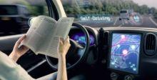 الأمل قريبا في قيادة سيارة ذكية