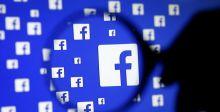 على أي أساس تحارب فيسبوك داعش والقاعدة؟