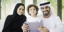 إبسون شريك بلاتيني للقمة السعودية لتكنولوجيا التعليم