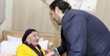 الحريري يكرّم الأم من دار العجزة الاسلامية