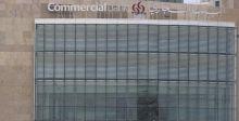 ما سببُ بيع التجاري القطري حصته في البنك العربي المتحد؟