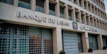 إعادة هيكلة دين لبنان ودفع السندات للأجانب