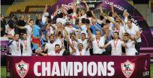 الزمالك بطل كأس مصر بشق النفس