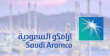 ترحيبٌ بإعلان أرامكو استئناف الإنتاج النفطي