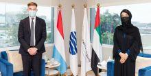 لوكسمبورغ تُهدي جناحها لدولة الإمارات في إكسبو 2020