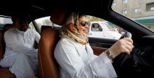 أسهم التأمين في السعودية ترتفع بعد قيادة المرأة