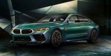 BMW تطلق M8 Gran Coupe.. إليك أهم المواصفات!