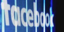 فيسبوك تُصلح عيبا أصاب ملايين المستخدمين