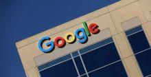 معالجة الثغرات الأمنية لم تبطئ خدمات غوغل