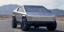 السيارة الخارقة بتصميم فضائي
