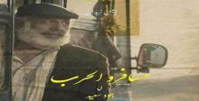 حضور سوري وايراني بارز في مهرجان شرم الشيخ