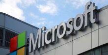 مايكوسوفت تفضح خرقا جديدا لبرامجها